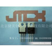 Wholesale A bidirectional controllable silicon BT136-600E original authentic from china suppliers