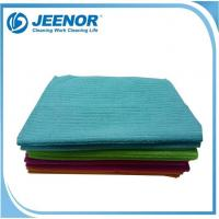 Wholesale Bathroom Micro fiber Towel for adult and baby from china suppliers