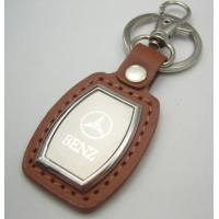 Wholesale Faux leather metal keychain from china suppliers