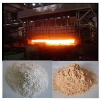Wholesale Bentonite for Metallurgy Pellet from china suppliers
