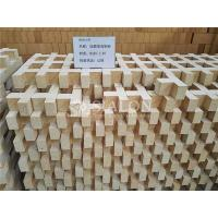 Wholesale RA Series Fused Cast Alumina Bl Low Creep High Aluminum Brick from china suppliers