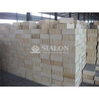 Wholesale RA Series Fused Cast Alumina Bl High Alumina Brick for Hot Blast Stove from china suppliers