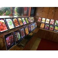 China Yongjia food LED display wholesale