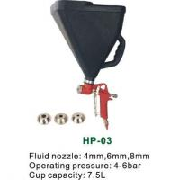 Wholesale L.V.L.P Spray Gun HP-03 from china suppliers