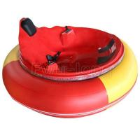 Wholesale New Adult Bumper Car FLAC-A30004 from china suppliers