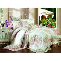 Wholesale Supplies 100% Plant fiber Ice Cool Tencel Bedding Set Soft Touch Duvet Cover Set Home Textiles from china suppliers