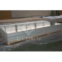 Wholesale Aluminum Sheet/Plate 1050 from china suppliers