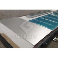 Wholesale Aluminum Alloy Plate 7075 from china suppliers