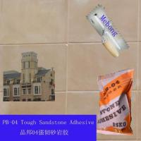 Wholesale PB-04 Tough Sandstone Adhesive from china suppliers