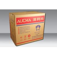 Wholesale Normal Shipping&Moving Box from china suppliers