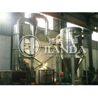 Wholesale Anthraquinone Dye Spin Flash Dryer from china suppliers