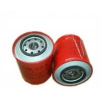 China Oil Filter Oil filter JX1008A wholesale