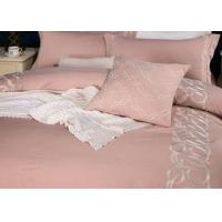 Wholesale Pink Modern Design Duvet Covers , Embroidered 4 Pcs Geometric Duvet Cover from china suppliers