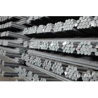 Wholesale ASTM 1045/S45C/C45 COLD DRAWN STEEL ROUND BAR from china suppliers