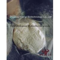 Wholesale Pharma Analgesic Powder Drugs Diphenhydramine HCL Powder For Allergic Disease CAS 147-24-0 from china suppliers