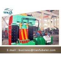 Wholesale hydraulic cutting scrap machine for induction machine from china suppliers