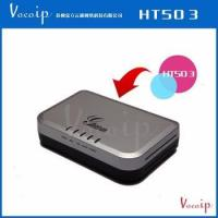China Grandstream HT503 Analog Telephone Adapter 1FXS/FXO port wholesale