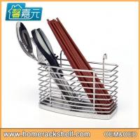 Stainless Steel Double Layers Chopsticks Basket Tableware Shelf Hanging Chopsticks Basket