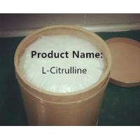 Wholesale L-citrulline from china suppliers