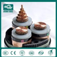 Wholesale Medium Voltage/MV Cables 1.8/3kV to 26/35kV to IEC60502 XLPE Insulated Non-armoured Cable from china suppliers