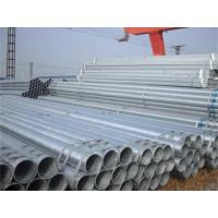 China BS1387/BS1139 Galvanized Steel Pipe wholesale