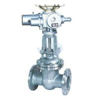 Wholesale Electric valve from china suppliers