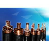 Wholesale Type SDY coaxial cable Cable from china suppliers