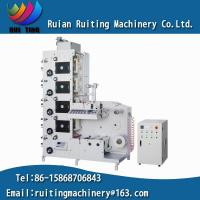 RTRY-320E 5 color narrow web stikcer label printing machine roll to roll press