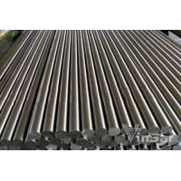 Wholesale Cold Drawn Steel Bar ASTM 1020/S20C COLD DRAWN STEEL ROUND BAR from china suppliers
