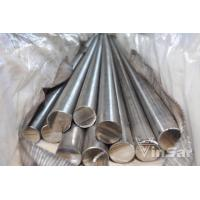 Wholesale JIS SUP9/DIN55Cr3 COLD DRAWN STEEL ROUND BAR from china suppliers