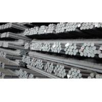 Wholesale ASTM A105 CARBON STEEL BAR from china suppliers