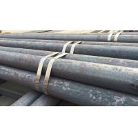 Wholesale S355JR Carbon Steel Bar from china suppliers