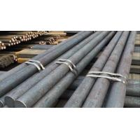 Wholesale S235JR Carbon Steel Bar from china suppliers