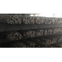 Wholesale ASTM A36 MILD/ CARBON STEEL BAR from china suppliers