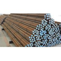 Wholesale SAE 1045 Carbon Steel Bar from china suppliers