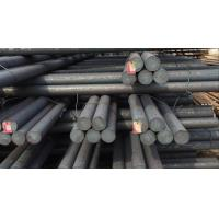 Wholesale SAE 1035 Carbon Steel Bar from china suppliers