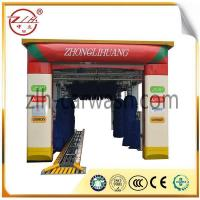 Wholesale Automatic 7 Brushes Tunnel Car Wash Machine Automatic Sense Water Spraying from china suppliers