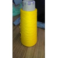 Wholesale PBT+viscose Or Cotton Complex Yarn from china suppliers