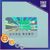 Wholesale Scratch Off Anti-fake Hologram Label Sticker from china suppliers