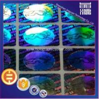 Wholesale 3D Laser Anti-counterfeit Hologram Label from china suppliers