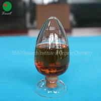 Wholesale Acidic Dyes Printing Stain-proofing Soaping Agent SZ-1S (Concentration) from china suppliers