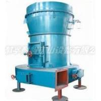 Wholesale RaymondMill from china suppliers