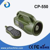China GME Caller of CP-550 wholesale