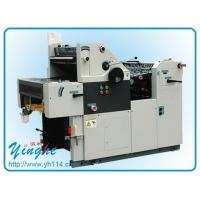 Wholesale Paper Printing Machine from china suppliers