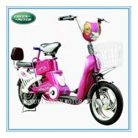 Wholesale Electric scooter GME23 from china suppliers