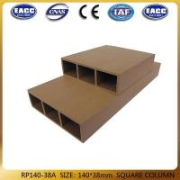 Wholesale 140*38mm WPC Square Column from china suppliers