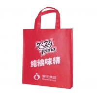 Wholesale Grocery PP Non Woven Tote Shopping Bag from china suppliers