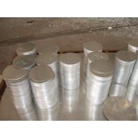 Wholesale Aluminum circle 1050 1100 1200 3003-O from china suppliers