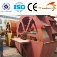 Wholesale Crusher Plant XSD Sand Washing Machine from china suppliers