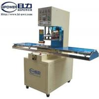 Wholesale HR-5000A Shuttle Tray High Frequency Welder For Blister Packing from china suppliers
